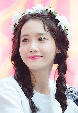 Im Yoon-ah - Yoon-ah at fan signing event in August 2017