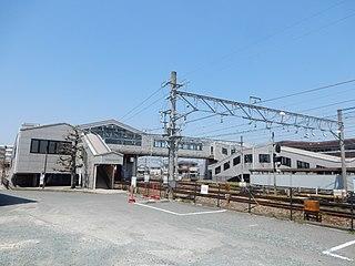 Ina Station Railway station in Toyokawa, Aichi Prefecture, Japan