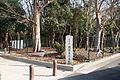 Inadera-haiji1.jpg