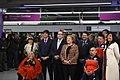 Inauguración Línea 6 Metro de Santiago 02.jpg