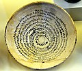Incantation bowl with Aramaic script, from Babylon, Iraq, 4th to 7th century AD, on display in the Pergamon Museum.jpg