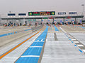 Incheon bridge toll gate 20091031.jpg