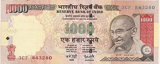 Indian 1000-rupee note - Image: India 1000 INR, MG series, 2006, obverse