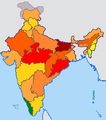 Indian States - HDI MAP.png
