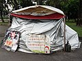 Indigenous Peoples' Transitional Justice Classroom protest at 228 Memorial Park 20201017.jpg