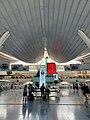 Information counter of Tokyo International Airport.jpg