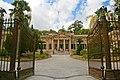 Ingresso villa san martino elba.jpg