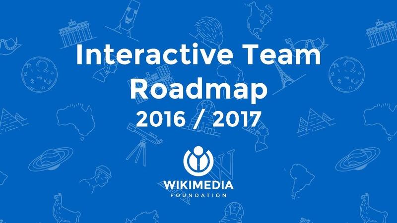 File:Interactive Roadmap 2016-2017.pdf
