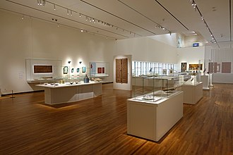 Aga Khan Museum - Works from the museum's collection are displayed in exhibits throughout the museum.