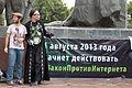 Internet freedom rally in Moscow (28 July 2013) (by Dmitry Rozhkov) 67.jpg