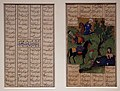 Iran, khusrau fissa shirin, da una khamsa di nizami, 1485.jpg