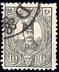 Iran 1889 Sc77 used 13.5.jpg