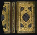 Iranian - Binding from Five Poems (Quintet) - Walters W610binding - Bottom Interior Open.jpg