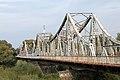 Iron bridge of Galych.jpg