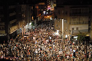Israel Housing Protests Tel Aviv July 30 2011.jpg