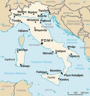Κατάλογος πόλεων της ιταλίας