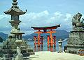 ItsukushimaTorii7398.jpg