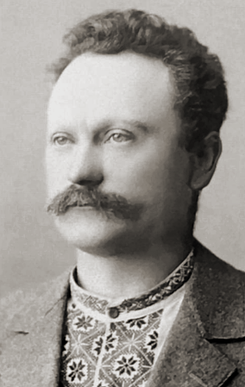 Іван Франко (1898 год)