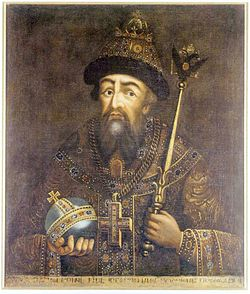 Ivan IV by anonim (18th c., GIM) 2.jpg