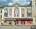 Ivano-Frankivsk Nezalezhnosti 7.jpg