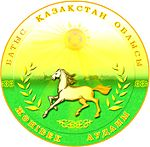 Official seal of Daerah Zhanybek