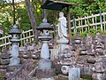 Jōkyū War Memorial Service Pagoda in Butsuganin - 4.jpg