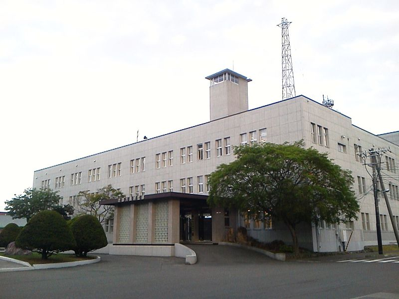 ファイル:JGSDF Northern Army Office Main Building.JPG