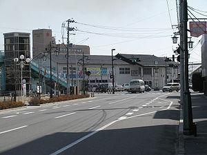 Minamisōma