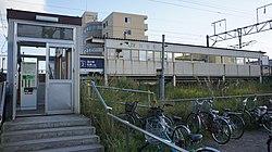 JR Muroran-Main-Line Aoba Station Up the line appearance.jpg