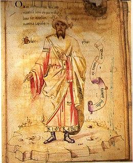 Jabir ibn Hayyan Persian polymath