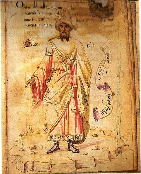 Geber depicted in a manuscript from 1166.