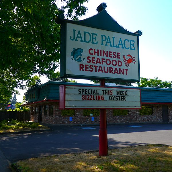 Jade Chinese Restaurant Nambucca Heads Nsw