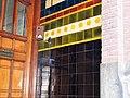 Jan Luijkenstraat 45 portiek met tegels foto 1.JPG