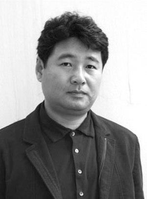 Jang Seoknam - Image: Jang Seo Nam 1