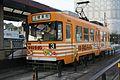 Japan 2010 (21118725452).jpg