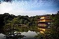 Japan Kinkaku-ji (11984552316).jpg