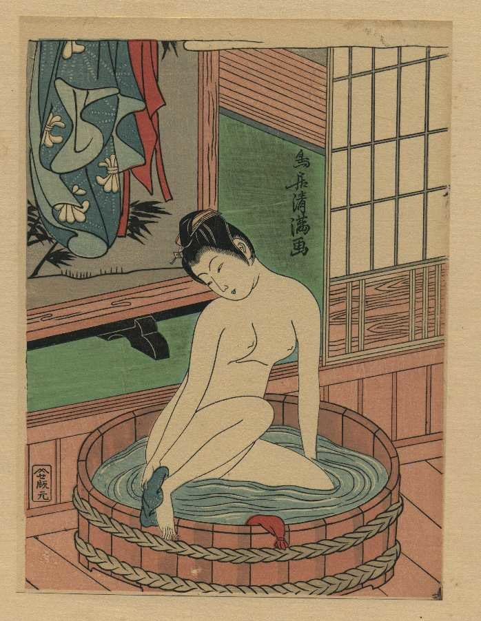 Japanerin badet
