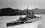 Japanese cruiser Kumano.jpg