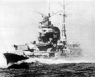 20 cm/50 3rd Year Type naval gun - Image: Japanese heavy cruiser Chikuma