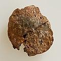 Jar sealing impressed with name of Queen Neithhotep MET 20.2.54 EGDP011670.jpg