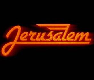 Jerusalem (Swedish band) - Official Jerusalem logo
