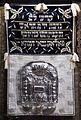 Jewish Silver Torah Shield - 8355.jpg