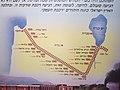 Jezreel Valley Railway, Valley Train, Kfar Yehoshua train station 18.jpg