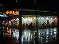 Jianghan, Wuhan, Hubei, China - panoramio - ting wei chun (1).jpg