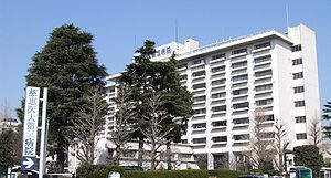 Jikei University Daisan Hospital.jpg