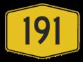 Jkr-ft191.png