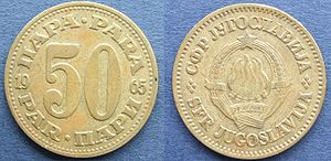 Para (currency) - 50 para of 1965