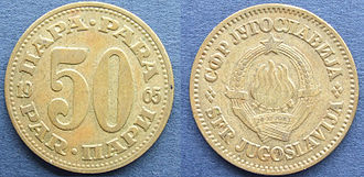 Para (currency) - 50 para of 1965
