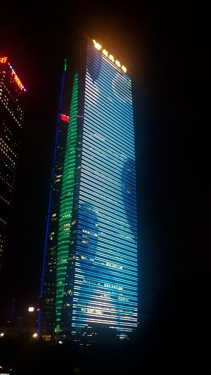 JyutSau Financial Tower.jpg