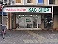 KAC Shop in Nagoya 20071125.jpg